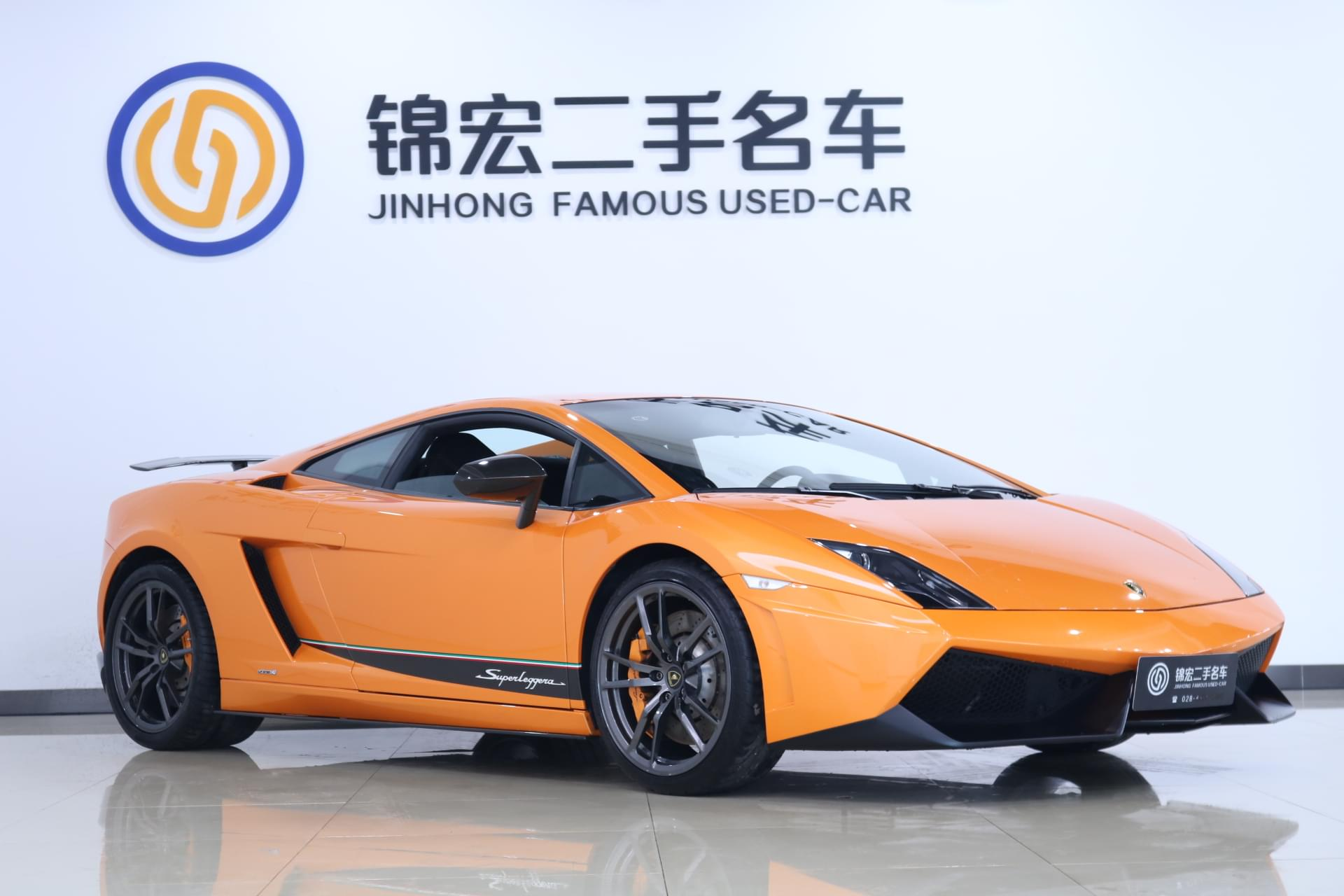 3-兰博基尼2011款 Gallardo LP 570-4 Superleggera